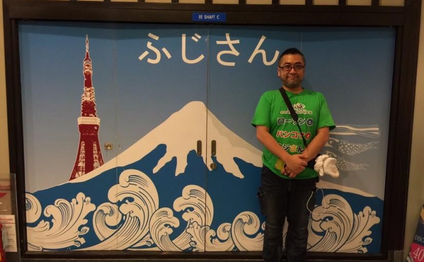 Terminal21のなかにあった、TOKIO #オジ旅PR