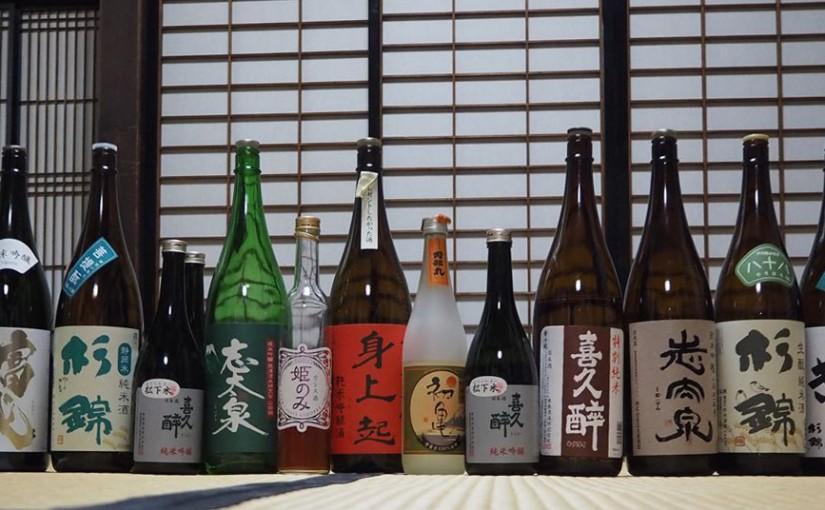 地場のツマミと地酒を合わせる愉悦 #オジ旅PR #藤枝地酒