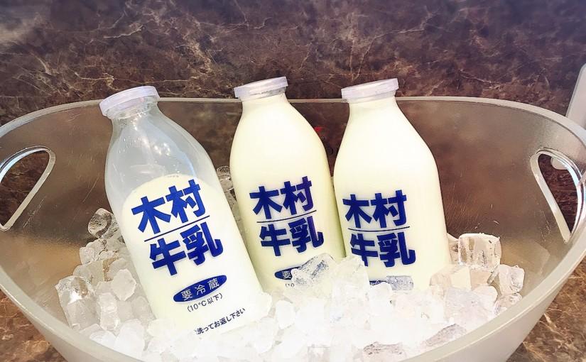 金賞の木村牛乳もあるモノリスタワー ネシアの朝食ビュッフェ #ハワイアンズ #オジ旅PR