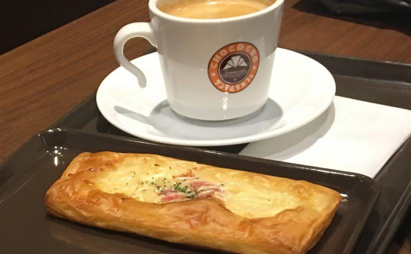 名古屋喫茶店でのモーニング本日2度目 #オジ旅PR