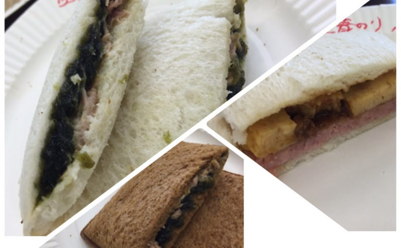 私の自作スナックサンド 落選した食材たち #オジ旅PR #スナックサンド工場見学