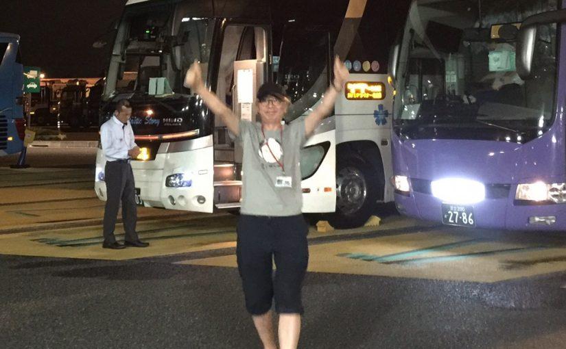 VIPライナー名古屋3便のお世話になりました #オジ旅PR