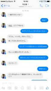 img_9634
