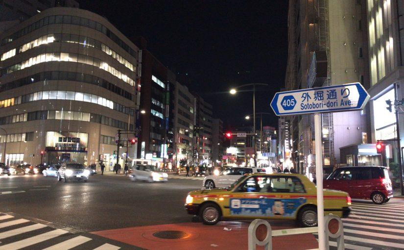 【1日め夜 その1】秋葉原から神田までカレーを求めて彷徨いました。 #オジ旅 #カレーひとり旅