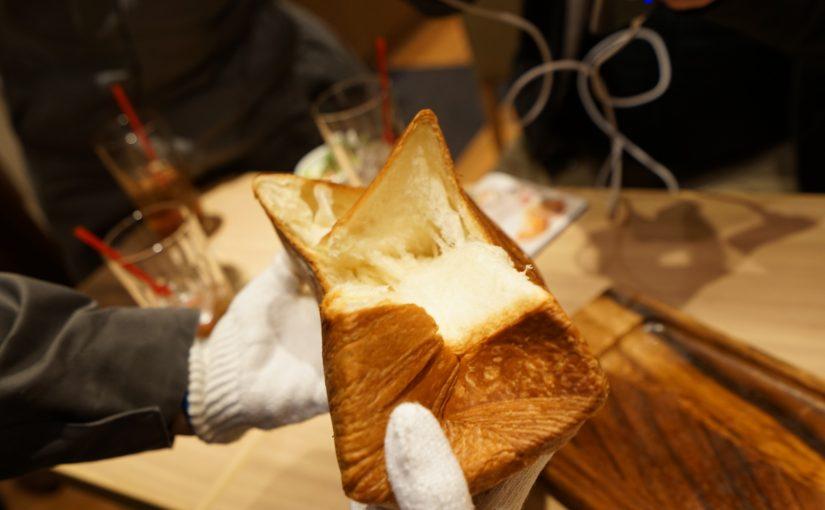 デニッシュ食パンMIYABI焼きたてきたー! #オジ旅PR #MIYABICAFE