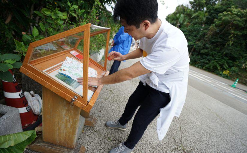 オジさん達が首里城に寄りました #オジ旅 #LCC安宿で沖縄豚食べ歩き