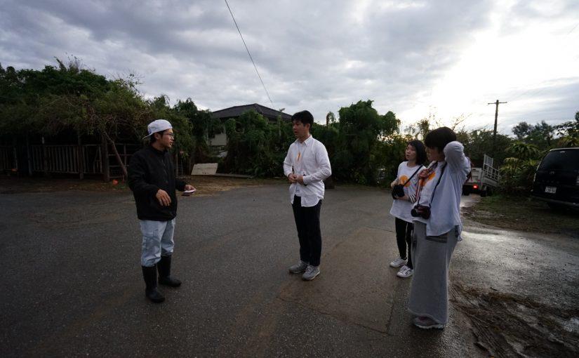 今帰仁アグーの生産地に到着 #オジ旅 #LCC安宿で沖縄豚食べ歩き