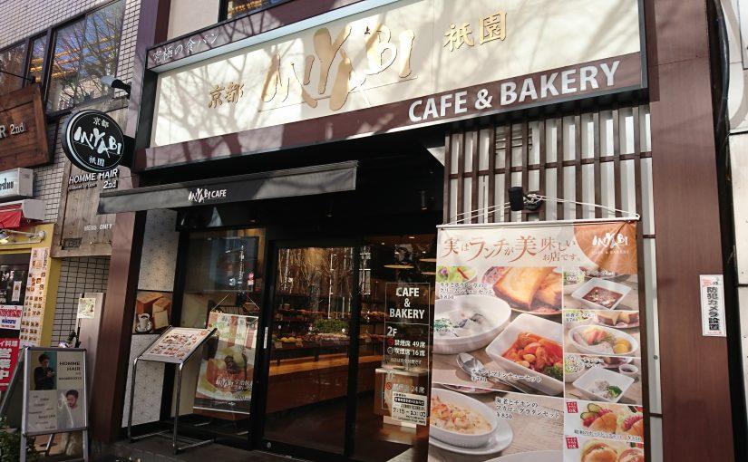 紳士淑女の新年会は京都祗園MIYABIです。 #オジ旅PR #MIYABICAFE