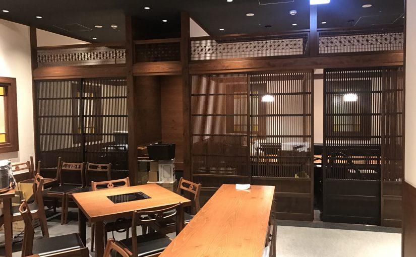 4月7日オープンの「豚組しゃぶ庵 名古屋」をチラッと覗いてきましたよ #オジ旅 #名古屋