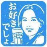 meg(オジ旅5号)