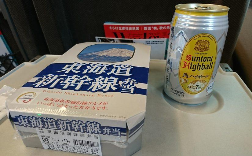 「こだま☆楽旅IC早特」のオジさんも名古屋に向かいました! #オジ旅 #名古屋
