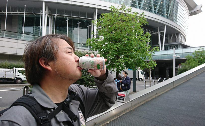 僕ビール  #ギガ盛りハワイアンズ #オジ旅PR #ハワイアンズ