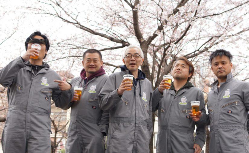 オジさんとビールと桜 #オジ旅 #誰からも花見に誘われなかった人の会