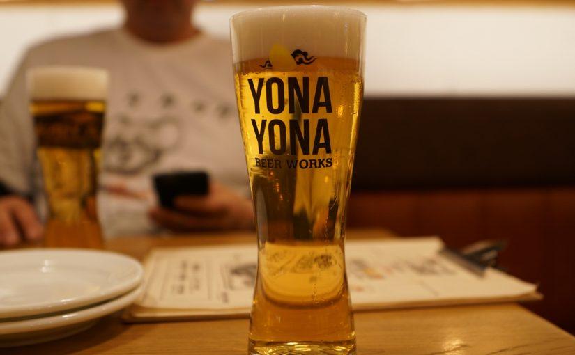 この足跡は!? #僕ビール君ビール #かえるビール #よりみち発見