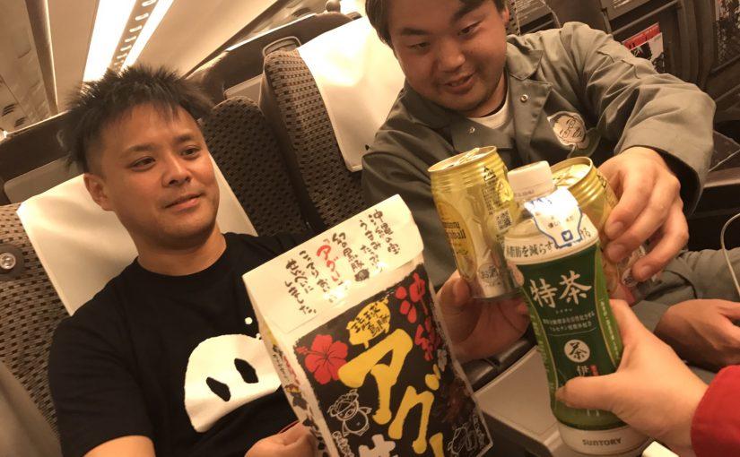 おトクな新幹線こだまグリーン車で打ち上げ #オジ旅 #名古屋