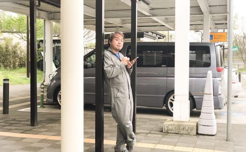 ハワイアンズ無料バス 帰り1度目の休憩友部SA #オジ旅PR #ハワイアンズ