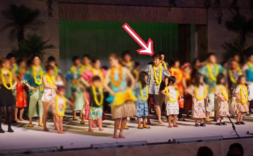 ダイゴマン・ハワイアンズ愛の奇跡 #オジ旅PR #ハワイアンズ #オジ旅じゃない