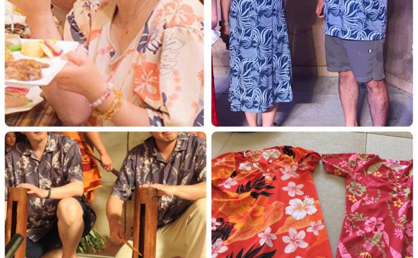 サンダル問題とルームウェア(館内着)コレクション #オジ旅PR #ハワイアンズ