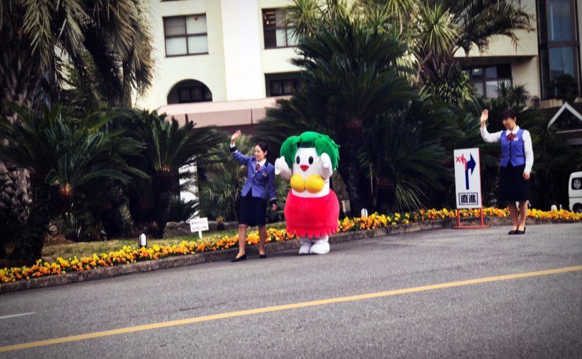 ハワイアンズ無料送迎バスCoCoネェさんのお見送り #オジ旅PR #ハワイアンズ