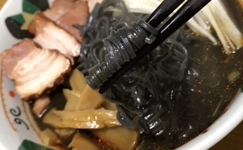 ハワイアンズ限定「石炭の街 黒ラーメン」を食べてみた #オジ旅PR #ハワイアンズ