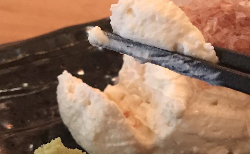 手作りチーズ豆腐でめちゃニッコリ。「十八番スタンド」(神田)で一杯 #オジ旅