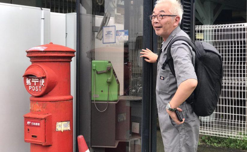 早川駅からクイズです #オジ旅 #青春18きっぷ