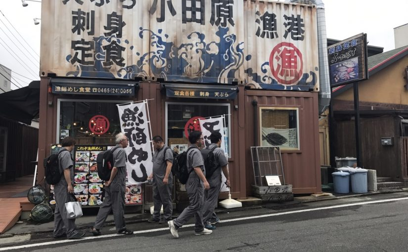 いろいろ気になる小田原漁港の食事処 #オジ旅 #青春18きっぷ