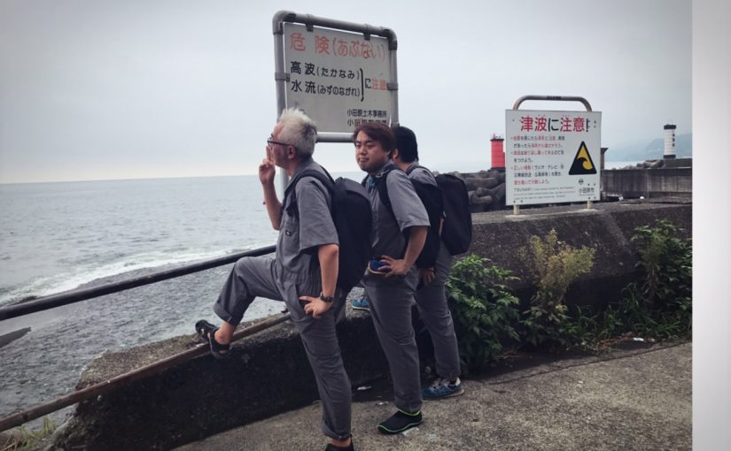 港のオジさんもステキです #オジ旅 #青春18きっぷ