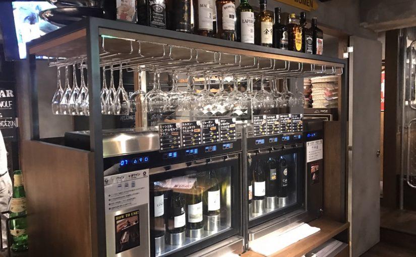 120分2000円で9種のワインが飲み放題  #オジ旅PR #目黒オイスターバー