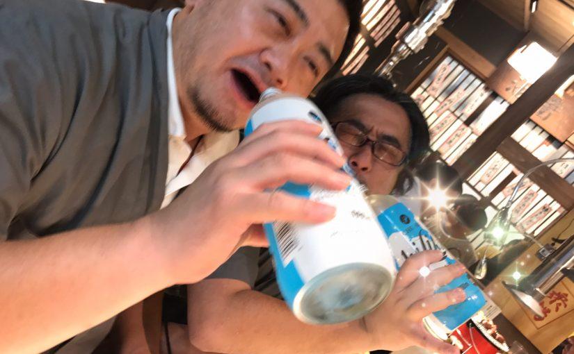 豚ホルモンなら「やるきホルモン」 #新宿名店横丁 #ハシゴ肉 #オジ旅PR