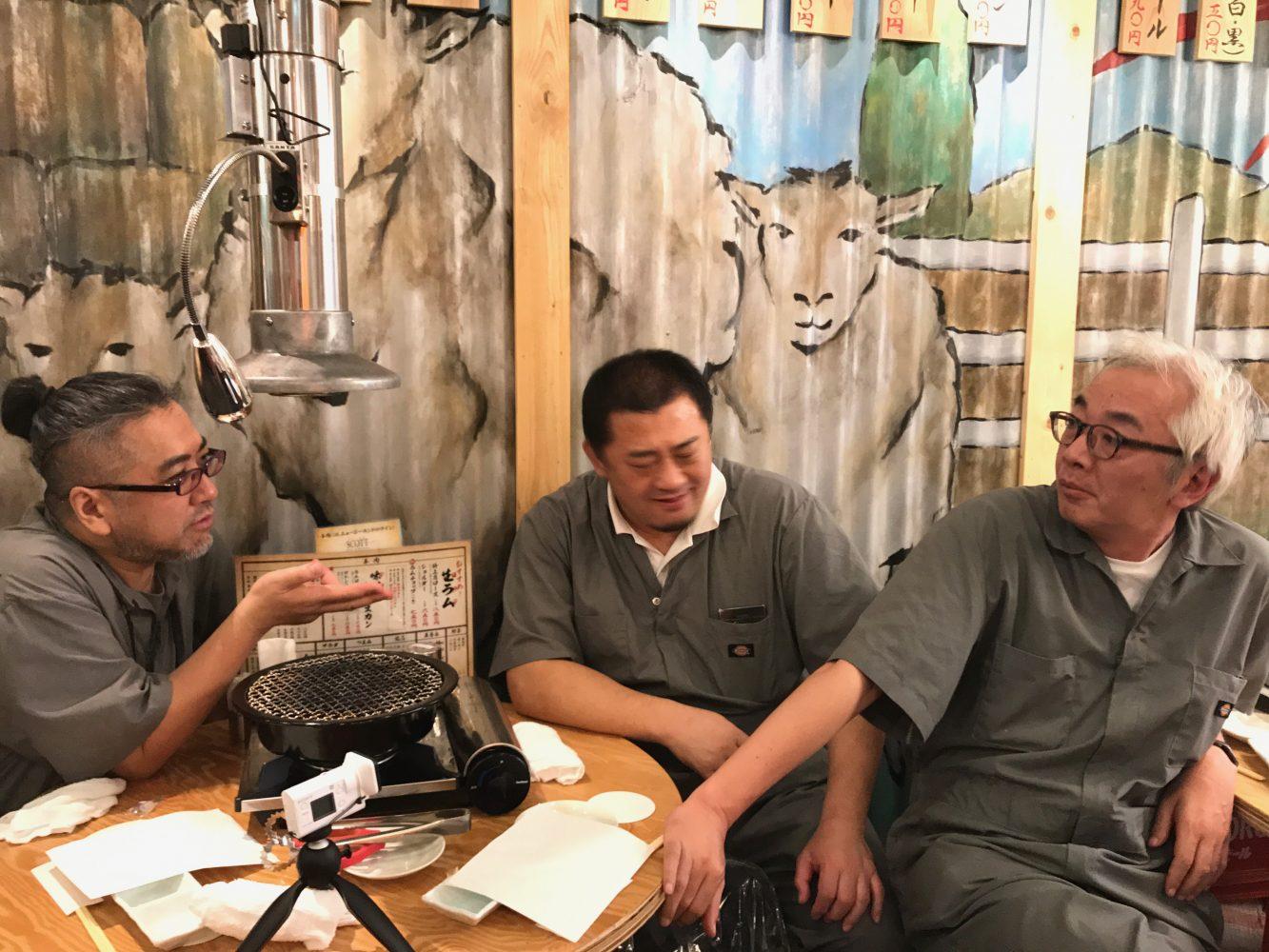 あみやきジンギスカン悟大 新宿名店横丁