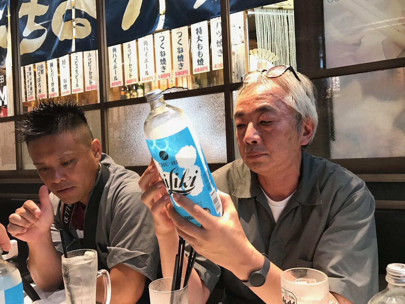 酎ハイプレーン やるきホルモン 新宿名店横丁