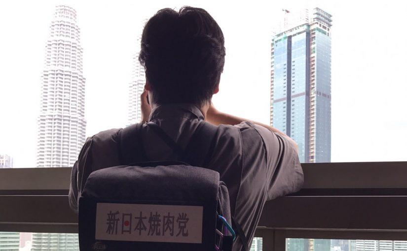 ツインタワーを正面から!Traders Hotelsから撮影 #オジ旅PR #新日本焼肉党 #マレーシア