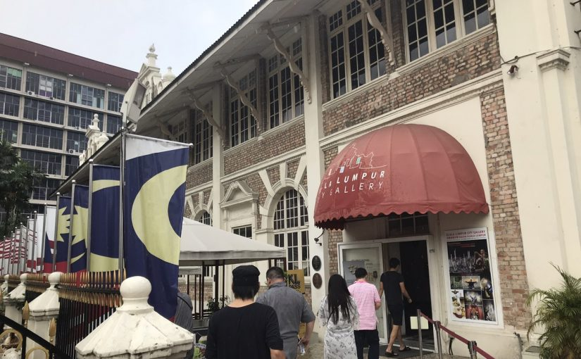 クアラルンプール・シティ・ギャラリーで、奔流のような都市の進化を感じる #オジ旅PR #新日本焼肉党 #マレーシア