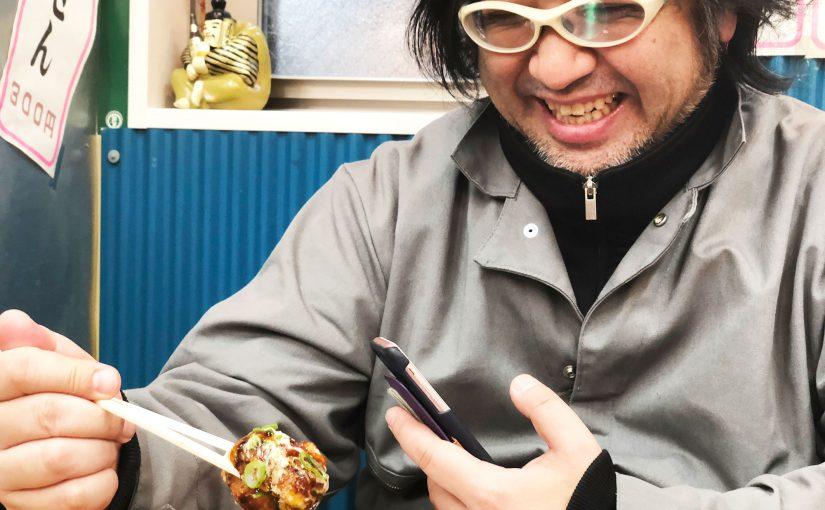 【12/31東テ53a】大井町の串かつぜにやのたこ焼きがめっちゃ旨いねん。#コミケ #オジ旅 #大井町 #飲み歩き