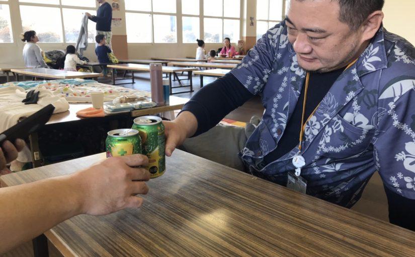 ハワイアンズ無料休憩所は広くてゆったり #オジ旅PR #ハワイアンズ
