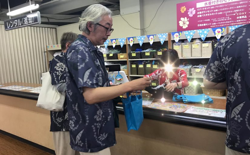 手ぶらでハワイアンズ 水着はレンタルも販売もありますよ #オジ旅PR #ハワイアンズ
