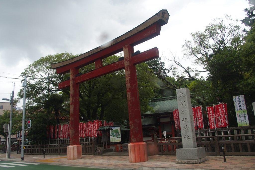 浅間神社赤鳥居