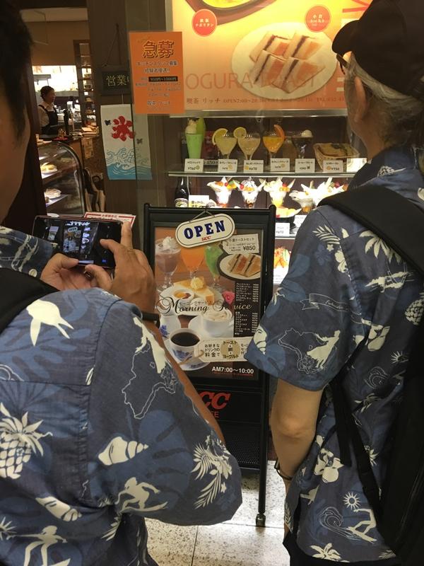 名古屋駅地下街 喫茶店リッチ