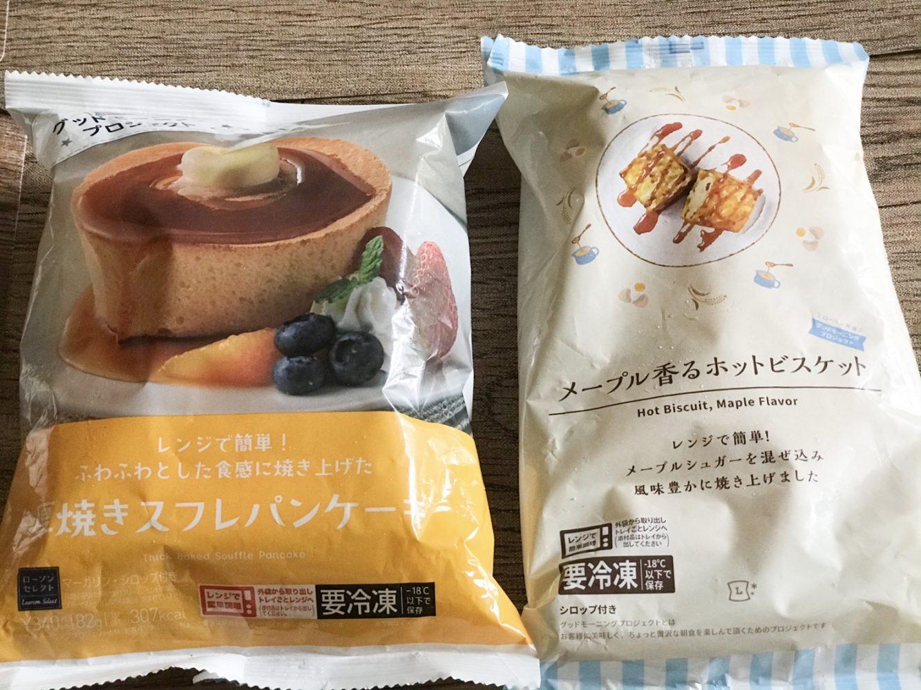 ローソンの冷凍食品スイーツ 厚焼きスフレパンケーキ340円 メイプル香るホットビスケット298円