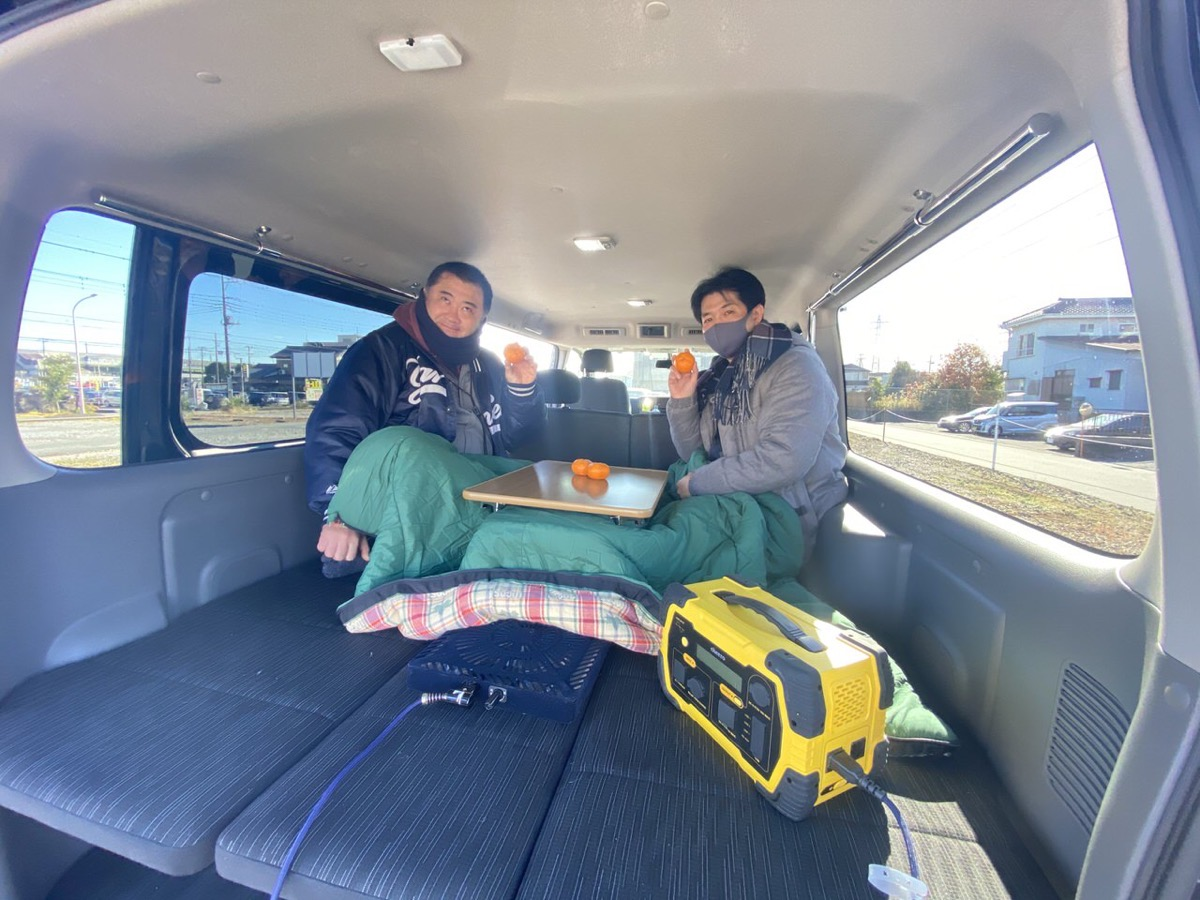 Camping car 202101 47