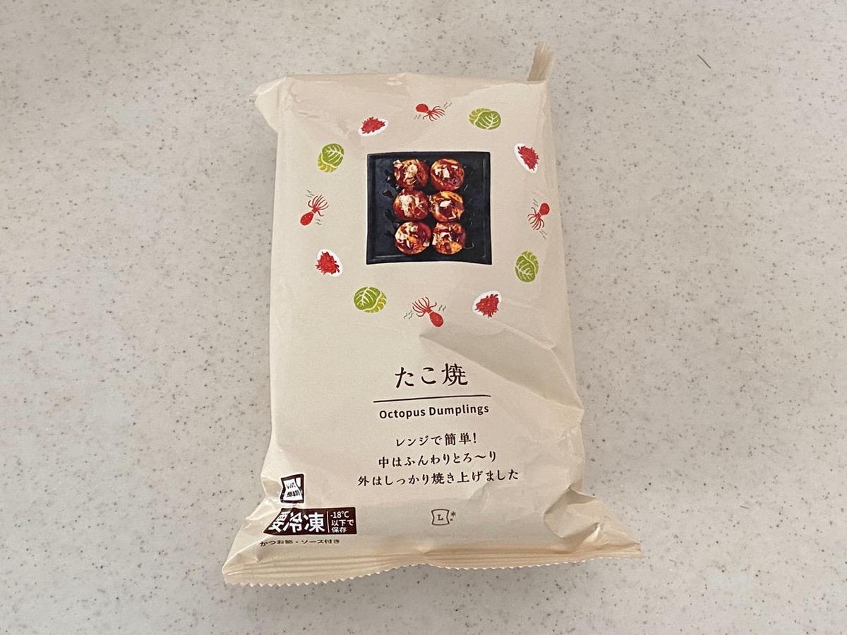Lawson mochimochi vrchat 202102 20